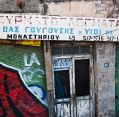10_035_gr_thessaloniki_021